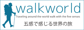 walk-world